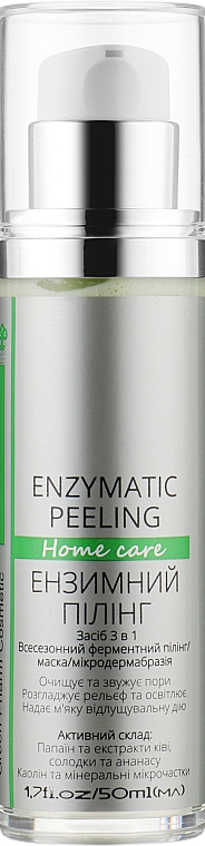 Энзимный пилинг (РН 5,5) для лица - Green Pharm Cosmetic Enzymatic Peeling