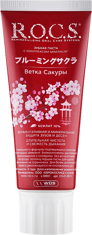 "Зубная паста ""Ветка сакуры"" с ароматом мяты - R.O.C.S. Blooming Sakura"