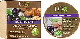 "Духи, Парфюмерия, косметика Крем-баттер для тела ""Витамины для кожи"" - ECO Laboratorie Body Cream-Batter"