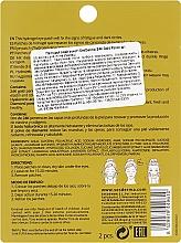 Гидрогелевые патчи для глаз - SesDerma Laboratories Beauty Treats 24k Gold Eye Patch — фото N2