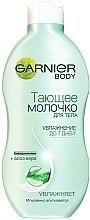 Духи, Парфюмерия, косметика Тающее молочко с Бифидокомплексом и Алоэ Вера - Garnier Skinat Body Природная Забота