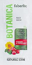 "Духи, Парфюмерия, косметика Маска для лица ""Клюква и первоцвет"" - Faberlic Botanica Face Mask"