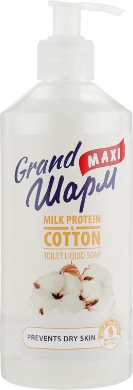 "Мыло жидкое ""Молочный протеин и хлопок"" - Grand Шарм Maxi Milk Protein & Cotton Toilet Liquid Soap"