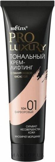Тональный крем-лифтинг с гиалуроновой кислотой - Bielita Pro Luxury — фото 01 - Фарфоровый