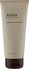 Духи, Парфюмерия, косметика Мягкий крем для бритья без пены - Ahava Men Time To Energize Foam Free Shaving Cream