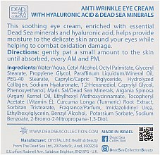 Крем против морщин для кожи вокруг глаз - Dead Sea Collection Hyaluronic Acid Eye Cream — фото N3