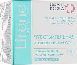Духи, Парфюмерия, косметика Увлажняющий крем для кожи, успокаивающий раздражения - Lirene Здоровая кожа+