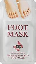 "Духи, Парфюмерия, косметика Отшелушивающая маска для ног ""Silver"" - Dizao Foot Mask"