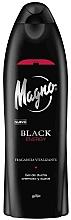 Духи, Парфюмерия, косметика Гель для душа - La Toja Magno Black Energy Shower Gel