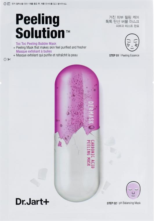 Тканевая 2-х ступенчатая пилинг-маска - Dr. Jart+ Dermask Ultra Jet Peeling Solution