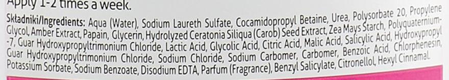Шампунь-уход для волос c экстрактом янтаря - Farmona Jantar Peeling Shampoo — фото N3