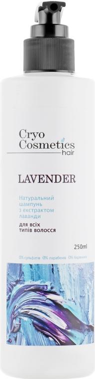 Шампунь на натуральных крио-био-активных маслах лаванда-ромашка-мята - Cryo Cosmetics