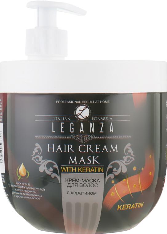 Крем-маска для волос с кератином - Leganza Cream Hair Mask With Keratin (с дозатором)