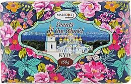 """Духи, Парфюмерия, косметика Твердое туалетное мыло """"Киев"""" - Marigold Natural Soap"""