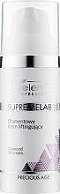 Парфумерія, косметика Алмазний крем з ефектом ліфтингу - Bielenda Professional SupremeLab Diamond Lift Cream