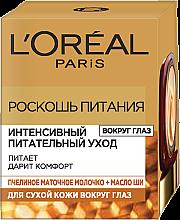 Парфумерія, косметика Засіб для контуру очей - LOreal Paris Dermo-Expertise Розкіш Живлення