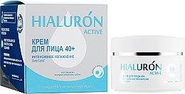"""Парфумерія, косметика Крем для обличчя 40+ """"Інтенсивне зволоження. Ліфтинг"""" - Belkosmex Hialuron Active"""