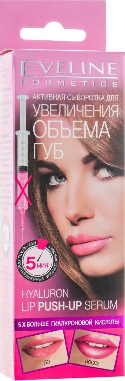 Активная сыворотка для увеличения объема губ - Eveline Cosmetics Hyaluron Lip Push-Up Serum