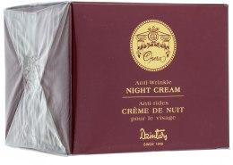 Духи, Парфюмерия, косметика Ночной крем от морщин для лица - Dzintars Opera Night Cream