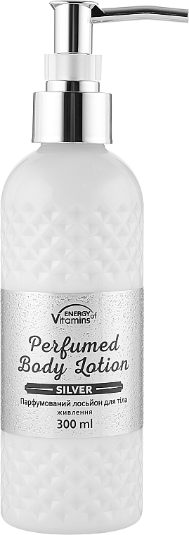 Парфюмированный лосьон для тела - Energy of Vitamins Perfumed Silver