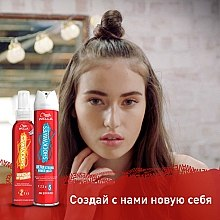"""Лосьон для укладки волос """"Роскошный объем при сушке"""" - Wella ShockWaves Perfect Blow Dry Volumizer — фото N6"""