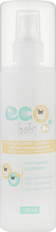 """Спрей для детей """"Легкое расчесывание"""" с экстрактом алоэ и маслом льна - Acme Color Eco Baby 3+"""