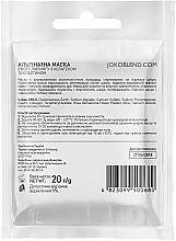 Альгинатная маска эффект лифтинга с коллагеном и эластином - Joko Blend Premium Alginate Mask — фото N2