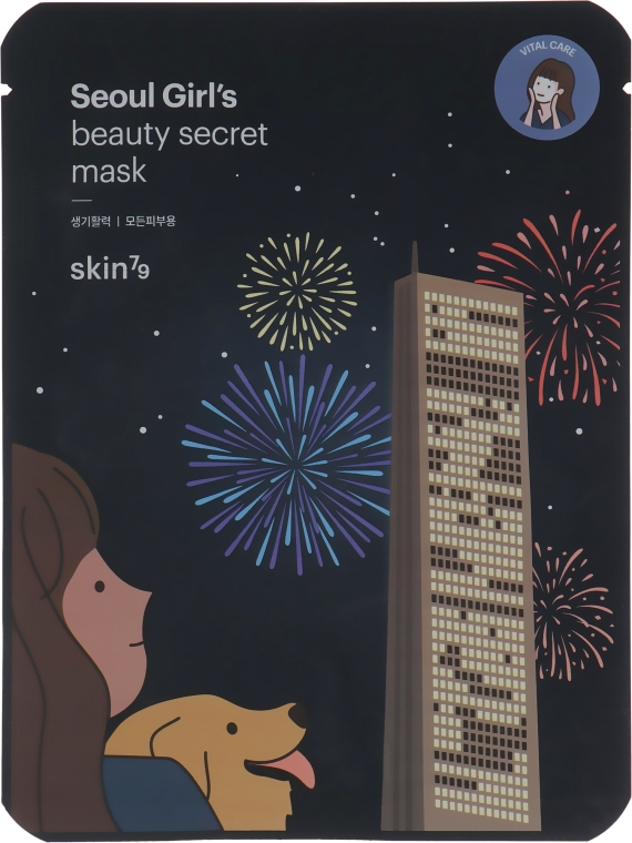 Ревитализирующая тканевая маска для лица - Skin79 Seoul Girl's Beauty Secret Mask Vital Kare