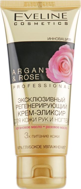Крем-эликсир для кожи рук и ногтей - Eveline Cosmetics Argan&Rose Professional