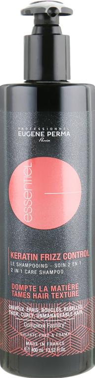 Шампунь для завитых и вьющихся волос - Eugene Perma Essentiel Keratin Frizz Control 2in1 Care Shampoo