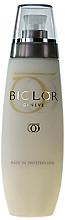 Духи, Парфюмерия, косметика Смягчающее молочко для очистки кожи лица - Biolor