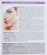 Крем-лифтинг против морщин 50+ - Bielenda Neuro Collagen Lifting Anti-Wrinkle Cream — фото N2