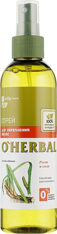 Спрей для укрепления волос - O'Herbal