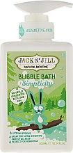 """Парфумерія, косметика Піна для ванни """"Природність"""" - Jack N'Jill Simplicity Bubble Bath"""