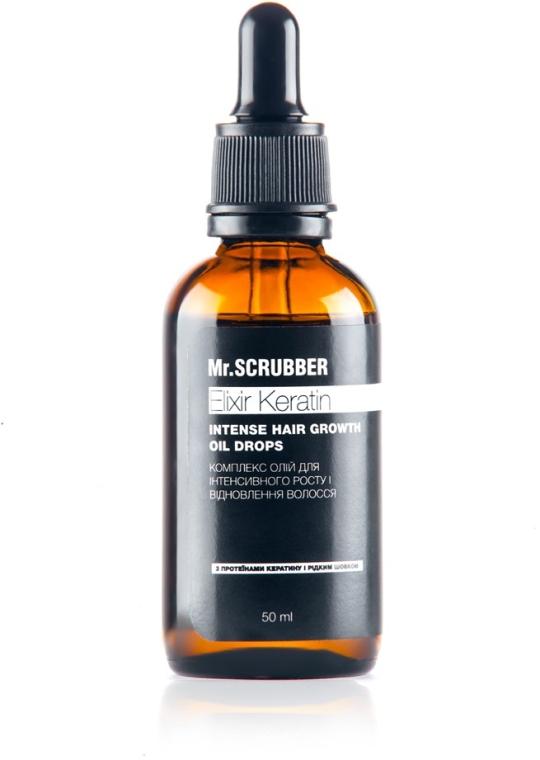 Масло для волос - Mr.Scrubber Elixir Keratin Intence Hair Growth Oil Drops