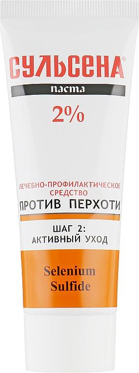 Паста лечебно профилактическая против перхоти 2% - Сульсена (Туба) — фото N2