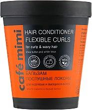 """Духи, Парфюмерия, косметика Бальзам """"Послушные локоны"""" для кудрявых и вьющихся волос - Cafe Mimi Hair Conditione Flexible Curls"""