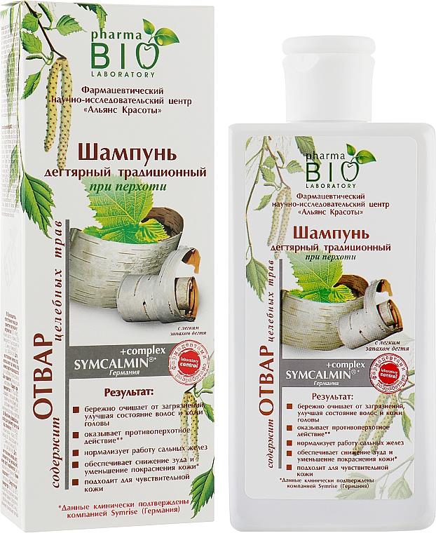 Шампунь для волос дегтярный традиционный против перхоти - Pharma Bio Laboratory