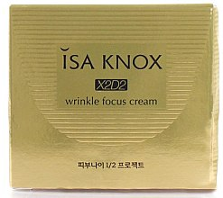 Духи, Парфюмерия, косметика Крем для лица - Isa Knox X2D2 Wrinkle Focus Cream