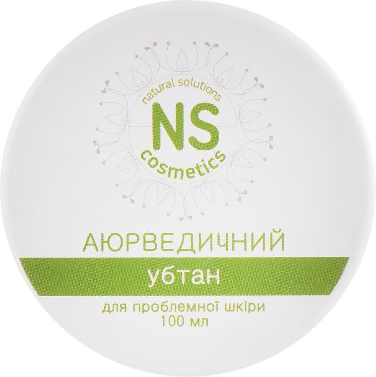 Убтан для проблемной кожи - NS Cosmetics