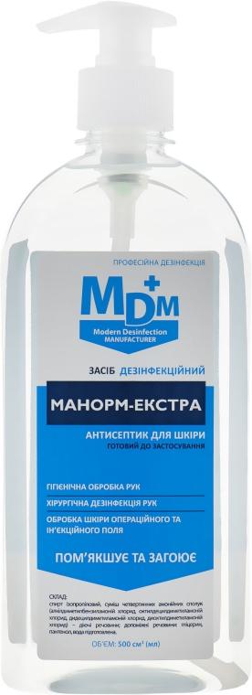 """Антисептик для кожи """"Манорм-Экстра"""" - MDM"""