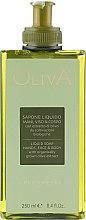 """Духи, Парфюмерия, косметика Жидкое мыло """"Olio di Oliva"""" - Phytorelax Laboratories Olio di Oliva Liquid Soap"""