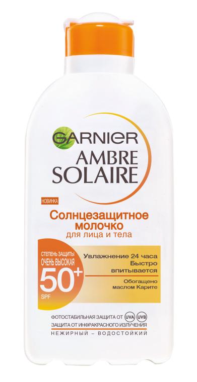Солнцезащитное молочко для лица и тела - Garnier Ambre Solaire SPF50