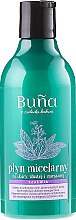 Духи, Парфюмерия, косметика Мицеллярная вода - Buna Salvia Micelar Water