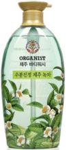 Духи, Парфюмерия, косметика Гель для душа с зеленый чаем - LG Household & Health Care Organist Jeju Shower Gel Green Tea