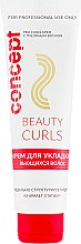 Парфумерія, косметика Крем для укладання в'юнкого волосся - Concept Beauty Curls Contouring Creme