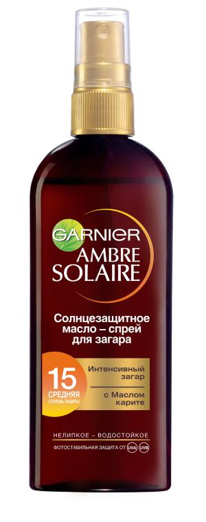 Масло-спрей для загара SPF 15 - Garnier Ambre Solaire