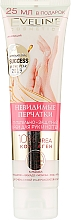 Духи, Парфюмерия, косметика Питательно-защитный крем для рук и ногтей «Невидимые перчатки» - Eveline Cosmetics Hand Cream