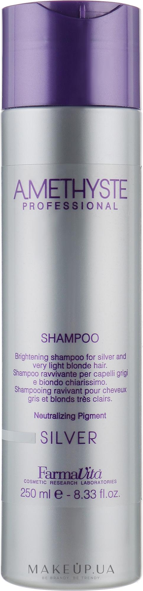 Оживлюючий шампунь для сивого і світлого волосся - Farmavita Amethyste Silver Shampoo — фото 250ml