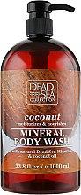 Духи, Парфюмерия, косметика Гель для душа с минералами Мертвого моря и маслом кокоса - Dead Sea Collection Coconut Body Wash